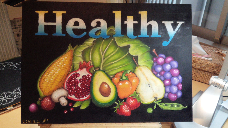 healthy board